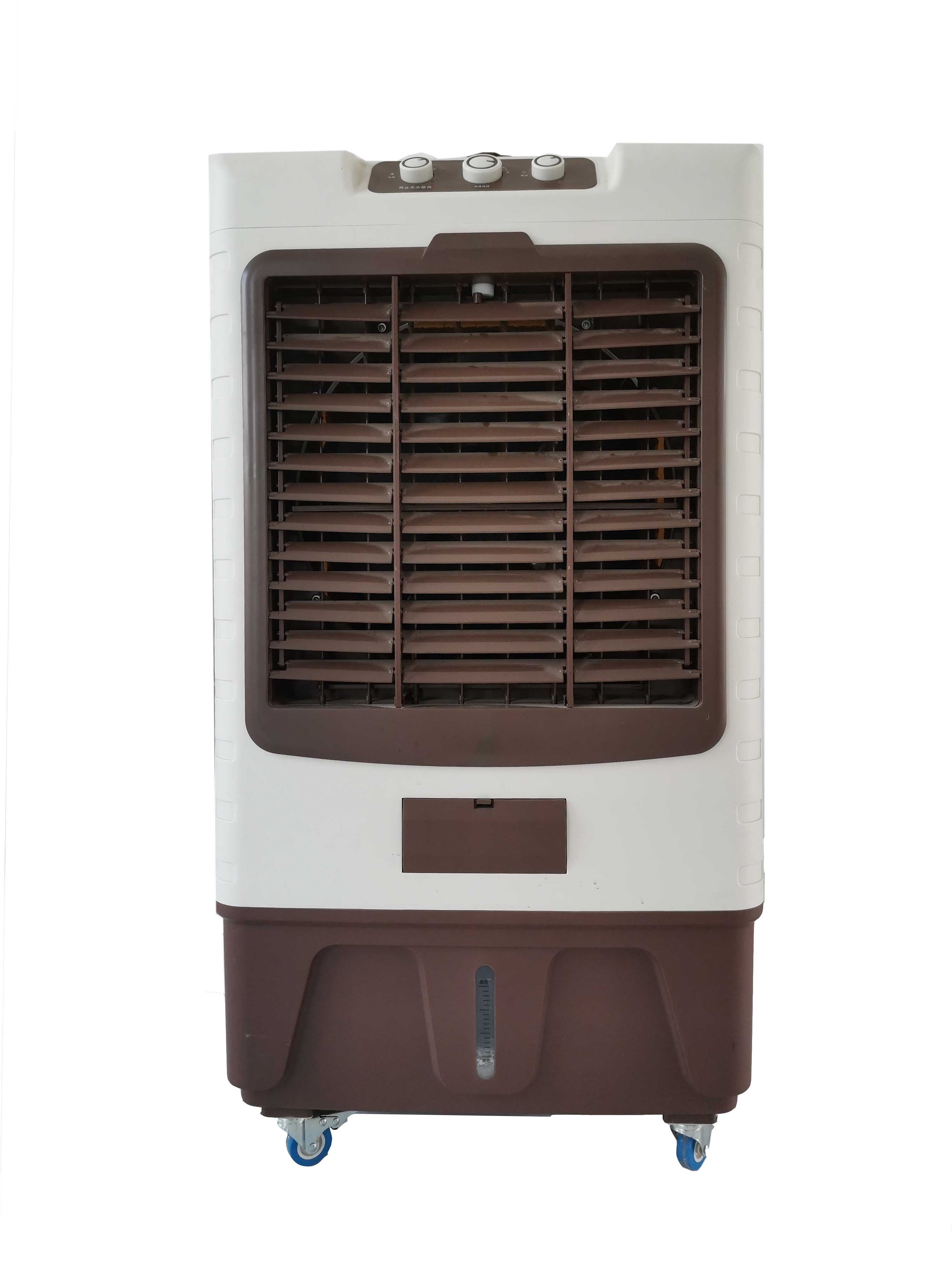 HY-Portable Air Cooler