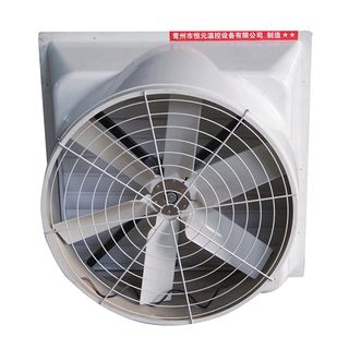 HY-FIBRE GLASS EXHAUST FAN