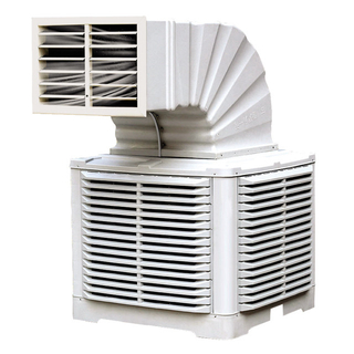 HY-Industrial Air Cooler